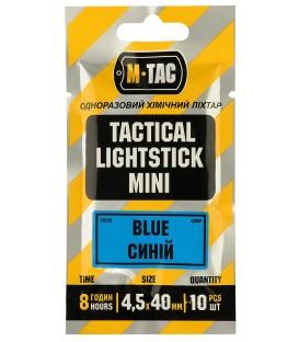 Mini Światło Chemiczne LightStick 10szt.zielone